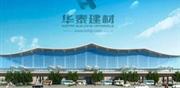 石家庄(正定)国际机场改扩建工程必威体育娱乐app必威体育betway垫层项目