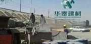 中铁二十五局大西铁路客运专线指挥部气泡混合betway必威体育登录土工程
