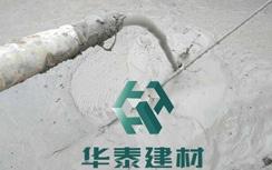 河南省许昌市学院河饮马河综合治理工程 桥墩泡沫亚博体育官方网址填充