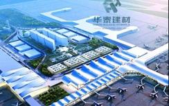 杭州萧山机场瓜沥二期扩建屋面保温项目