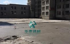 青海西宁乐都碧水园安置区泡沫亚博体育官方网址屋面保温项目